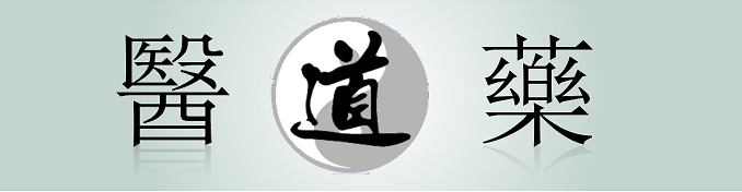 Fachpraxis für Akupunktur München, Tuina-Akupressur und traditionelle chinesische Medizin bei TCM München für Stress Behandlung, Burnout Prävention und Schmerztherapie, Kinderwunsch, Kopfschmerzen, Migräne, Erschöpfung und Müdigkeit